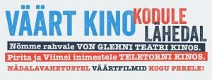 kino_banner