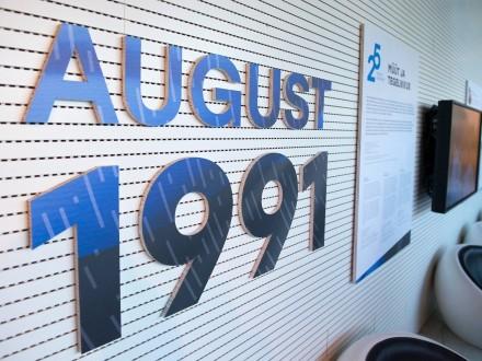 """Avastusretk """"August 1991"""""""