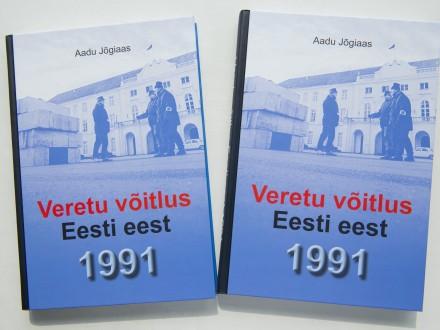 "Konverents ""1991"""